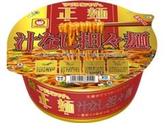 マルちゃん マルちゃん正麺 汁なし担々麺 カップ132g