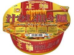 マルちゃん マルちゃん正麺 汁なし担々麺