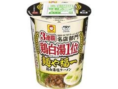 マルちゃん 麺や福一 鶏白湯塩ラーメン カップ103g