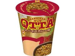 マルちゃん QTTA スパイスカレー味 カップ87g