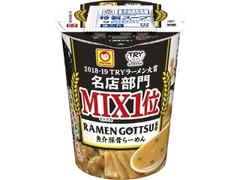 マルちゃん RAMEN GOTTSU監修 魚介豚骨らーめん カップ100g