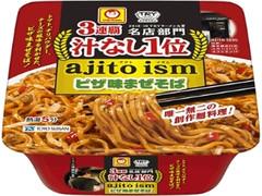 マルちゃん ajito ism ピザ味まぜそば カップ166g