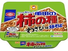 マルちゃん 亀田の柿の種わさび味焼そば