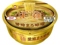 マルちゃん マルちゃん正麺 香味まろ味噌 カップ131g