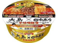マルちゃん 大島×田中商店 辛味噌豚骨
