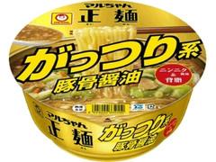マルちゃん 正麺 がっつり系豚骨醤油 カップ130g