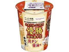 マルちゃん 本気盛 貝ダシ醤油味 カップ102g