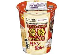 マルちゃん 本気盛 貝ダシ醤油味