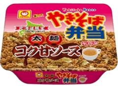 マルちゃん やきそば弁当 コク甘ソース カップ119g