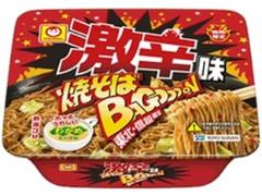 マルちゃん 焼そばバゴォーン 激辛味 カップ124g