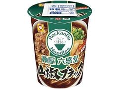 マルちゃん 麺屋 六感堂 山椒ブラック
