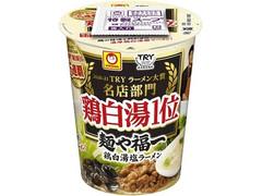 マルちゃん 麺や福一 鶏白湯塩ラーメン