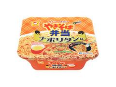 マルちゃん やきそば弁当 ナポリタン味 カップ121g