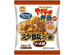 マルちゃん 炒飯の素 ソース味 やきそば弁当風味 袋71.1g