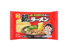 マルちゃん 鍋用ラーメン