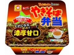 マルちゃん やきそば弁当 濃厚甘口 カップ122g