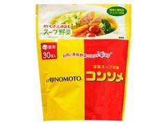 味の素 コンソメ 固形 袋5.3g×30