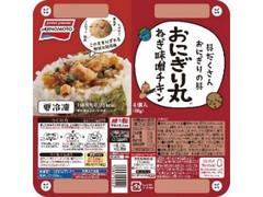味の素 おにぎり丸 ねぎ味噌チキン パック20g×4