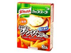 クノール カップスープ クリーミージンジャーポタージュ 3袋入 箱51g