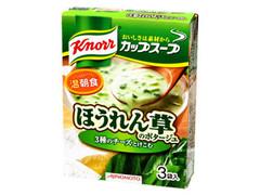 クノール カップスープ ほうれん草のポタージュ 3袋入 箱43.5g