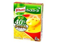 クノール カップスープ コーンクリーム 塩分40%カット 3袋入 箱54.6g