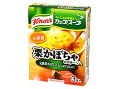 クノール カップスープ 栗かぼちゃのポタージュ 3袋入 箱55.8g