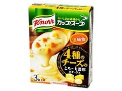 クノールカップスープ 4種のチーズのとろーり濃厚ポタージュ 3袋入 箱55.2g