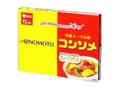 味の素 コンソメ 固形 箱79.5g