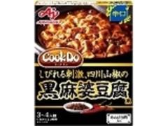 味の素 Cook Do あらびき肉入り黒麻婆豆腐用 辛口 箱140g