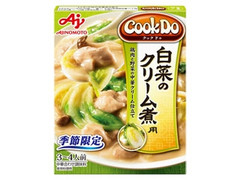味の素 Cook Do 白菜のクリーム煮用