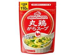 味の素 丸鶏がらスープ 大容量 袋110g