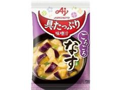 味の素 具たっぷり味噌汁 なす 袋15.4g