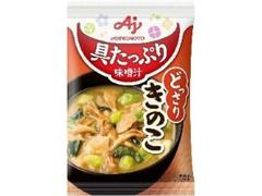 味の素 具たっぷり味噌汁 きのこ 袋10.4g