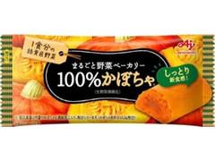 味の素 まるごと野菜ベーカリー 100%かぼちゃ 袋31.8g