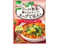クノール たっぷり野菜で満たされたいときのスープごはん用 トマトリゾット風 袋29.4g