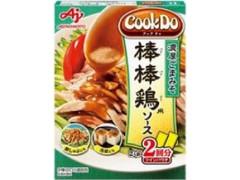 味の素 Cook Do 棒棒鶏用 箱100g