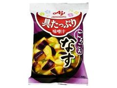 味の素 具たっぷり味噌汁 ごろごろなす 袋15.4g