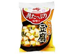 味の素 具たっぷり味噌汁 ごろごろ豆腐 袋13.8g