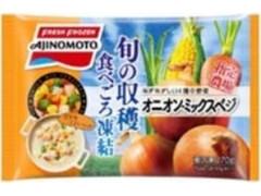 味の素 オニオン・ミックスベジ 袋270g
