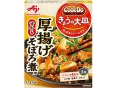 味の素 Cook Do きょうの大皿 厚揚げそぼろ煮用 箱100g
