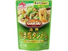 味の素 Cook Do 日配売場向け 麺用合わせ調味料 うま塩タンメン用 袋250g