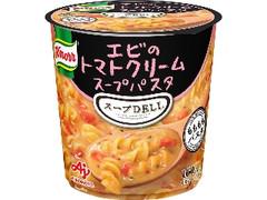 クノール スープDELI エビのトマトクリームスープパスタ カップ41.2g
