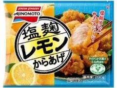 味の素 塩麹レモンからあげ 袋280g