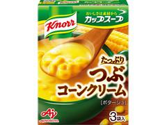 クノール カップスープ つぶたっぷりコーンクリーム