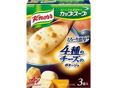 クノール カップスープ 4種のチーズのとろ~り濃厚ポタージュ