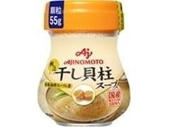 味の素 干し貝柱スープ