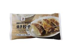 セブンプレミアム 焼き餃子