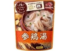 味の素 レンチンクック 参鶏湯