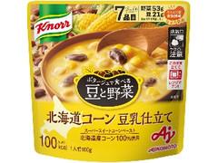 クノール ポタージュで食べる豆と野菜 北海道コーン 豆乳仕立て