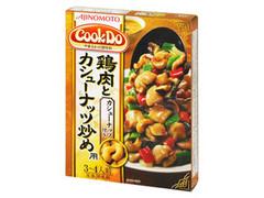 味の素 クックドゥ 鶏肉とカシューナッツ炒め 3ー4人前 箱120g